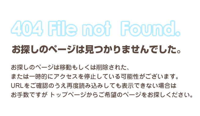 404 file not found.